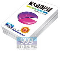 Леденцы для горла (розовый) Вековой Восток, 999