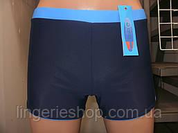 Плавки-шорты мужские Atlantiс синий с голубым