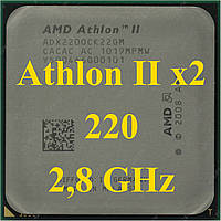 Процессоры (б/у) AMD Athlon II X2 220, 2,8ГГц, Tray  240 245 215