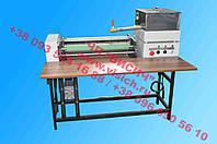 Клеенаносящая машина УКМ 300-800