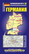 Германия (автомобилисту, туристу) 1:650 000 РУЗ Ко