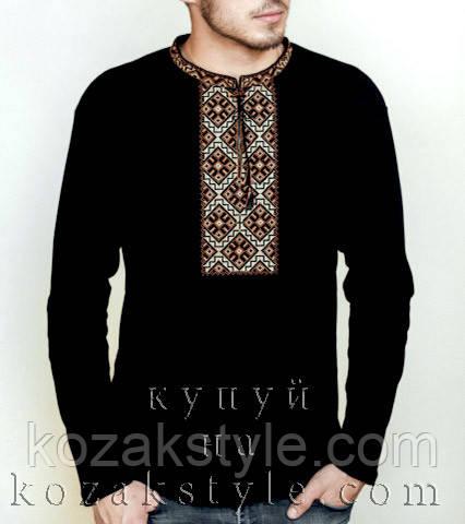 """Трикотажна вишиванка """"Козацька"""" на довгий рукав з коричневою вишивкою"""