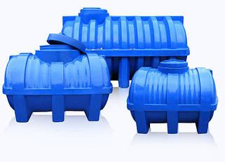 Емкости круглые горизонтальные Евро Пласт 100-5000 литров