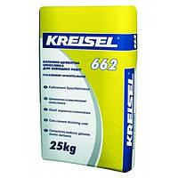 Цементно-известковая шпатлёвка для наружных работ KREISEL 662, 25 кг.