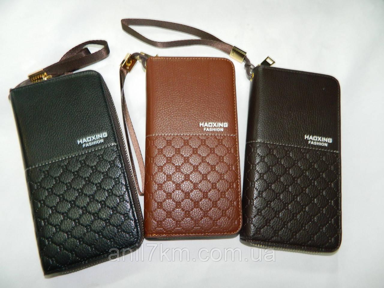 Чоловічий гаманець-клатч на блискавці