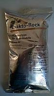 Гипс  Exakto - Rock Scan - для сканирования  моделей
