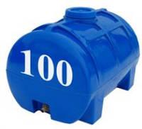Емкость горизонтальная круглая Евро Пласт 100 литров