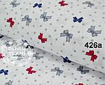 Лоскут ткани №426а с красными, синими и серыми бантиками на белом фоне , фото 2
