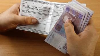 В соцсетях украинцы бурно реагируют на счета за коммуналку