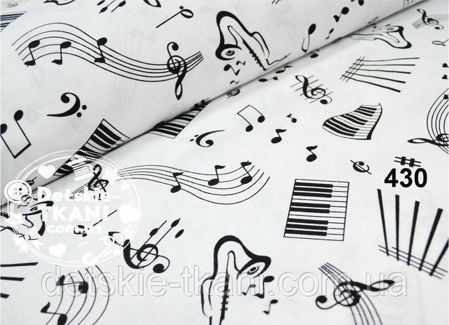"""Отрез ткани №430 """"Музыка"""" бело-чёрного цвета"""