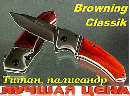 Нож складной полуавтоматический, титан + сталь - Браунинг (Browning).