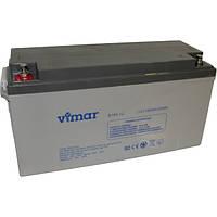 Аккумуляторная батарея VIMAR BG110-12 12В 110АЧ