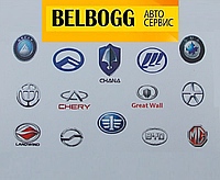 Шланг тормозной передний правый Geely FC Vision, Джили ФС, Джилі ФС