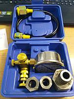 Зарядное устройство для заправки гидроаккумуляторов азотом N2