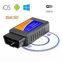Elm327 WiFi OBDII Сканер адаптер для диагностики автомобиля
