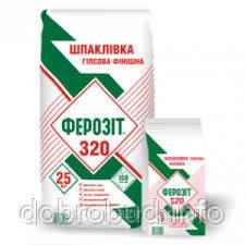 Шпаклівка гіпсова фінішна Ферозіт 320 - Добробуд в Львове