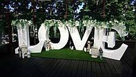 Объемные буквы LOVE, Фотозона