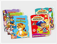 Видання книг для дітей в будь-якому обсязі
