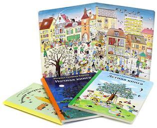 Видання книг для дітей в будь-якому обсязі у Дніпрі