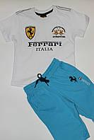 Комплект Ferarri футболка с шортами для мальчика