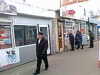 Сдам в аренду МАФ 12 м2. Павильон на Минском проспекте,2. Всегда людно
