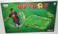 Настольная игра футбол  ColorPlast, Украина большой