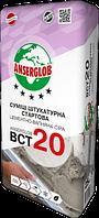 Штукатурка цементно-известковая Anserglob 20