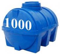 Емкость горизонтальная круглая Евро Пласт 1000 литров (с двойной стенкой)