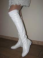 Сапоги белые свадебные нарядные на маленьком каблуке 35р