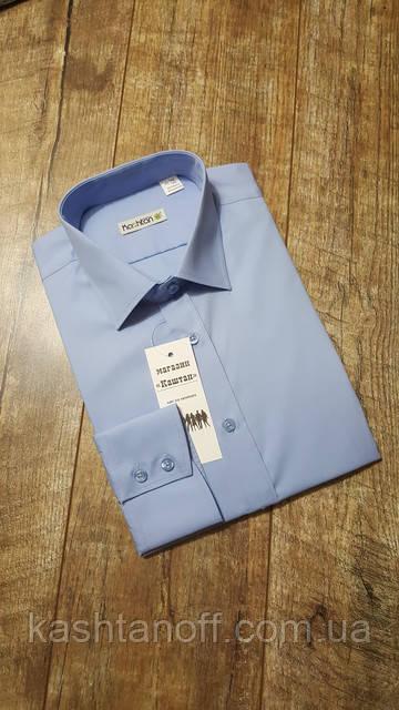 Как правильно утюжить рубашку