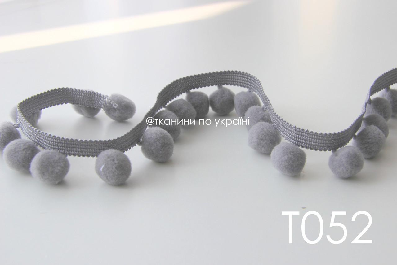 Тесьма с помпонами серая 20 мм (Т052)