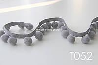 Тесьма с помпонами серая 20 мм (Т052), фото 1