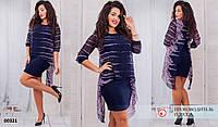 Нарядное женское платье трикотаж масло накидка шифон размеры 50,52,54,56,58,60