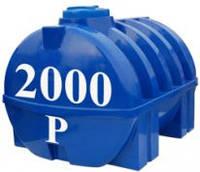 Емкость горизонтальная круглая Евро Пласт 2000 литров (с двойной стенкой)