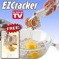 Разбиватель яиц EZCRACKER, удобный разбиватель куриных яиц, яйцедавка