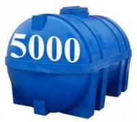 Емкость горизонтальная круглая Евро Пласт 5000 литров (с двойной стенкой)