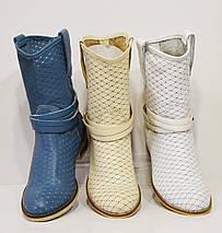 Женские белые ботинки с перфорацией, фото 3