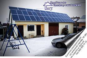 Сонячна мережева електростанція 10 кВт*год, м. Буськ, Львівська обл.