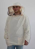Куртка пчеловода с кольцами на резинке