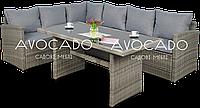 Комплект плетених меблів з ротангу CAPRIZE  GREY 184х242см + стіл