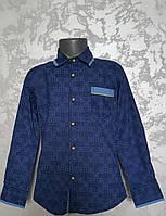 Стильная рубашка на мальчиков 110,116,122,128 роста Голубая отделка