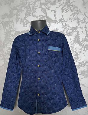 Стильная рубашка на мальчиков 110,116,122,128 роста Голубая отделка, фото 2