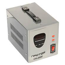 Стабилизатор Протон СН-2000