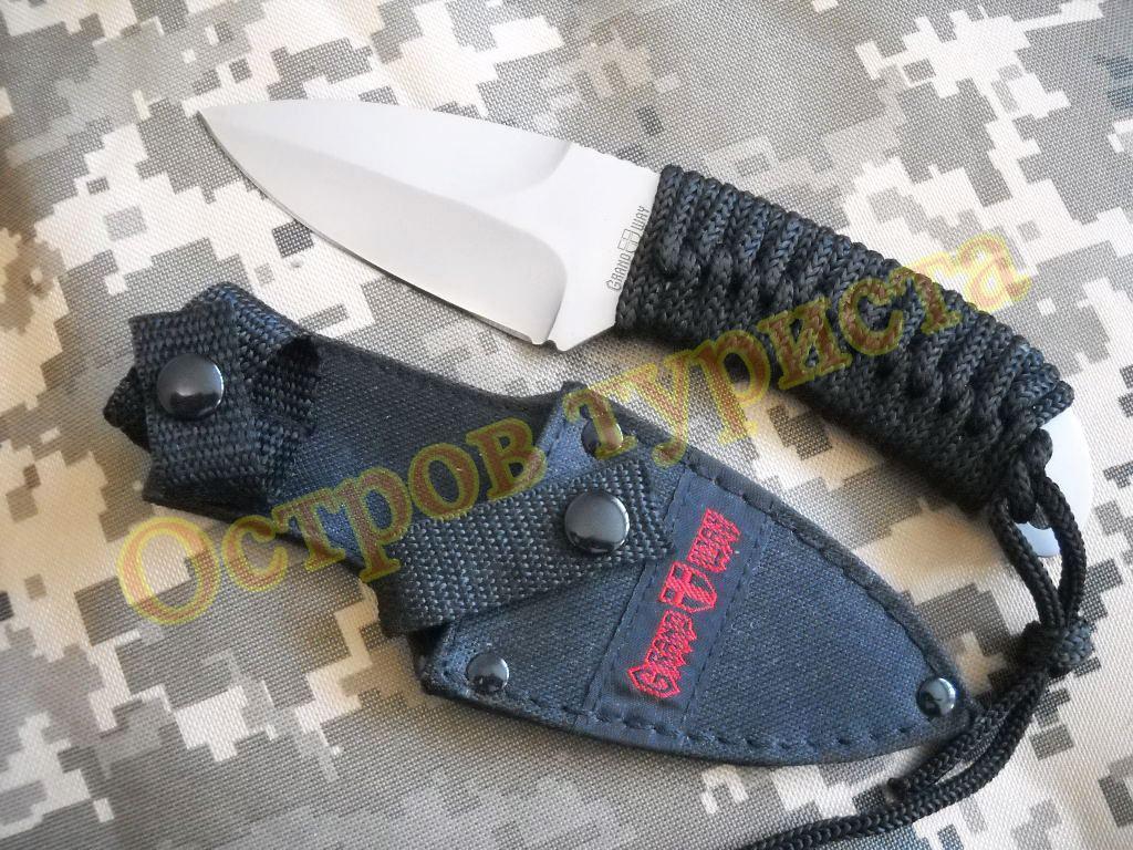 Нож тактический GrandWay  2010R-A документы