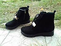 Зимние ботинки из натуральной замши с золотым ободком,в черном цвете на шнурках и на змейке с боку.