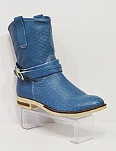 Женские синие ботинки с перфорацией