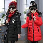 Зимние куртки для девочек