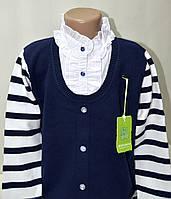 Обманка (свитер-блузка)  Many&Many на девочку, цвет серый, синий.