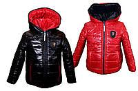 Демисезонная детская двухсторонняя курточка