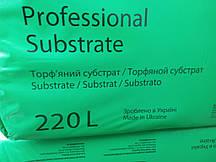 Торфяной субстрат PL2 (Peat Field) крупная фракция 5-15 220 л.